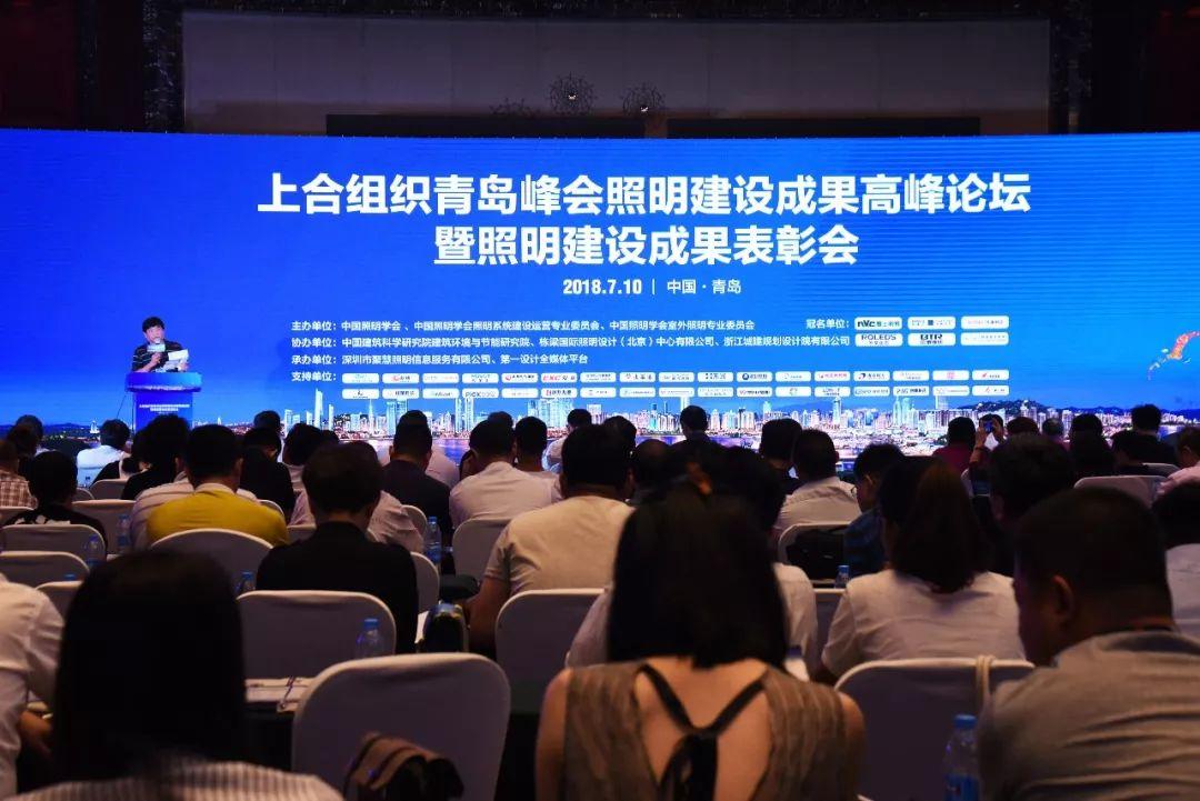 WeChat图片_20180809103820.jpg