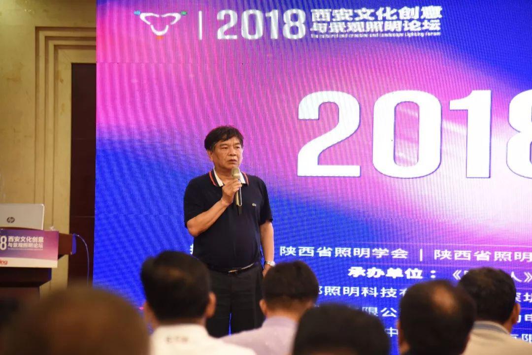 WeChat图片_20180809105016.jpg