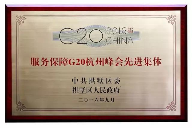 WeChat图片_20180809171221.jpg