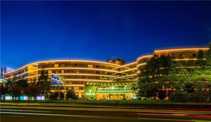 索菲亚酒店.jpg